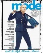 Dana Drori - Marie Claire France - Oct 2012 (x11)