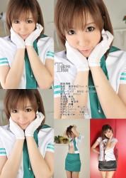 Yuki Kuramochi elevator service girl creampie 02