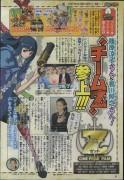 One Piece Movie Z (Movie 12) Bb2919216726264