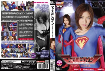 TDLN-117 Muscle Heroine Mighty Angel