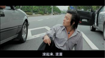 美女的烦恼/丑女大翻身[HDTV-RMVB0.98G][中字]
