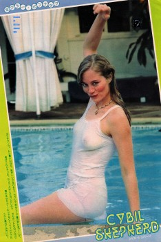 Cybil Shepherd: At The Pool In A Wet C Through Slip: HQ x 1