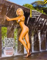 http://thumbnails104.imagebam.com/23301/888189233005742.jpg