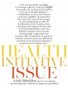 Vogue Paris (June/July 2012) 175b74236005166
