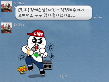 [Trad] SHINee - LINE Chat Session 216941237485034