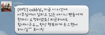 [Trad] SHINee - LINE Chat Session 21eee5237485164