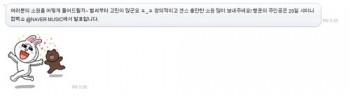 [Trad] SHINee - LINE Chat Session #2 Cb9e98237789040