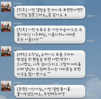 [Trad] Evento oficial LINE do SHINee - ON-AIR CHAT 850442238010068