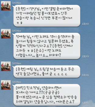 [Trad] Evento oficial LINE do SHINee - ON-AIR CHAT A02b68238010268