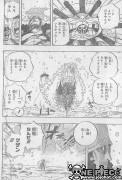 One Piece Manga 699 Spoiler Pics E0bc6d238309106