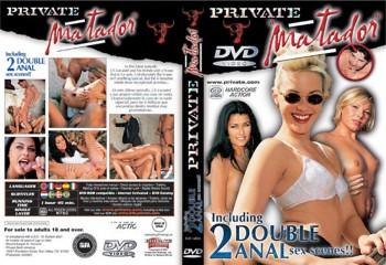Матадор 4 сад анального секса the matador 4 anal garden смотреть