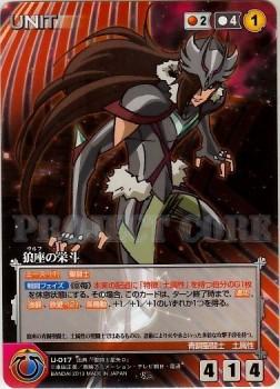 Saint Seiya Ω (Omega) Crusade Card V2 57cebc245062475