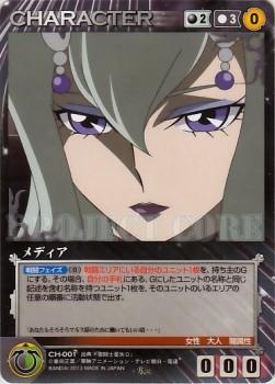 Saint Seiya Ω (Omega) Crusade Card V2 62af35245062445