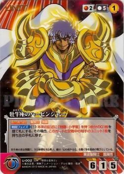 Saint Seiya Ω (Omega) Crusade Card V2 953289245062367