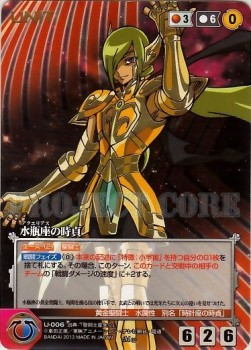 Saint Seiya Ω (Omega) crusade card V2 Bb6558245062397