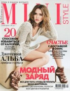 Jessica Alba in Mini Magazine - April 2013