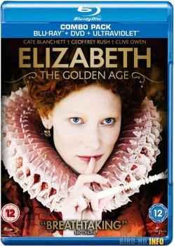 Elizabeth: The Golden Age 2007 m720p BluRay x264-BiRD