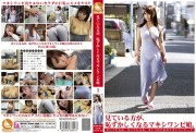84196e255185682 WAP 001 01  Yuu Shinohara