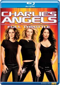 Charlie's Angels: Full Throttle 2003 m720p BluRay x264-BiRD