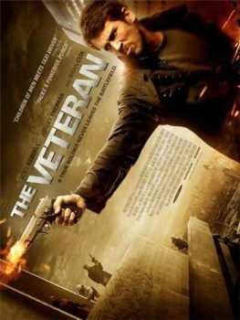 ������� / The Veteran (2011)