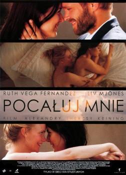 Przód ulotki filmu 'Pocałuj Mnie'