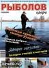 ������� ����� �3 (���� 2013) PDF + Online