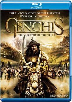 Genghis: The Legend of the Ten 2012 m720p BluRay x264-BiRD