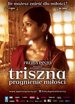Przód ulotki filmu 'Triszna. Pragnienie Miłości'