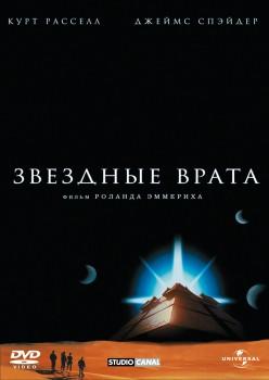 �������� ����� (1994)