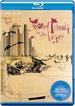 Fear and Loathing in Las Vegas 1998 m720p BluRay x264-BiRD
