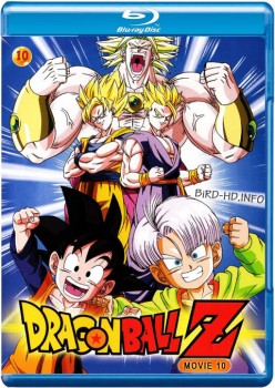 Dragon Ball Z Movie 10: Broly - Second Coming 1994 m720p BluRay x264-BiRD