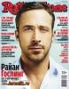 Rolling Stone �9 (�������� 2013) PDF