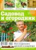 ������� � ��������� �19 (������� 2013) PDF