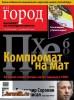 ����� 812 �37 (������ 2013) PDF