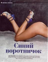 http://thumbnails104.imagebam.com/29204/28c1c0292037159.jpg
