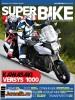 SuperBike Magazine �3 (�������� 2013) PDF
