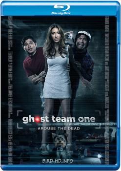 Ghost Team One 2013 m720p BluRay x264-BiRD
