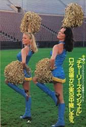 Cheryl Ladd & Jaclyn Smith: Cheerleaders: MQ x 1