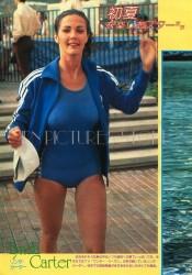Lynda Carter: Very 'Sheer' One Piece @ BOTNS: MQ x 1
