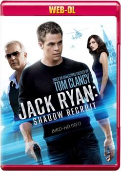 Jack Ryan: Shadow Recruit 2014 m720p WEB-DL x264-BiRD